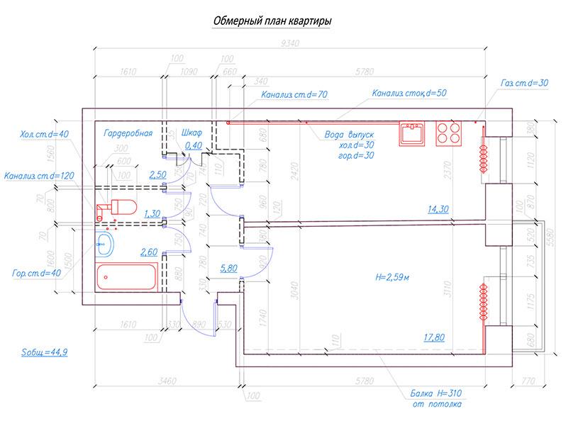 Финальный обмерный план квартиры