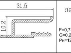 алюминиевый профиль для натяжных потолков 3236