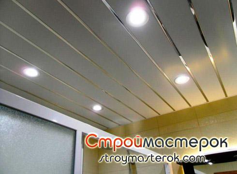 Влагозащищенные светильники для комнаты в реечному потолку