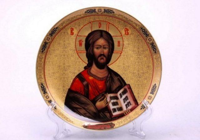 Декоративная тарелка на стену Иисус Христос