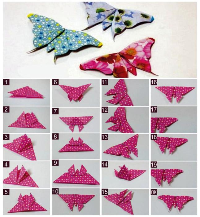 бабочки на стену - техника оригами