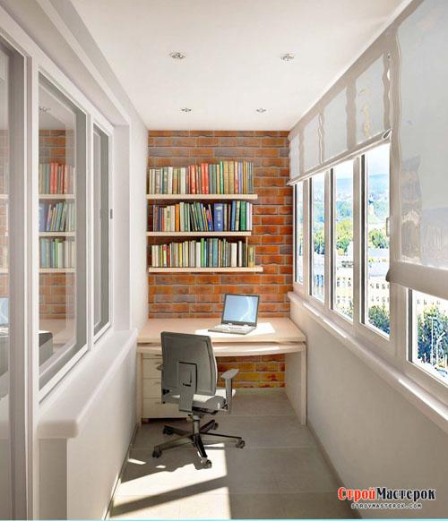 kabinet na balkone