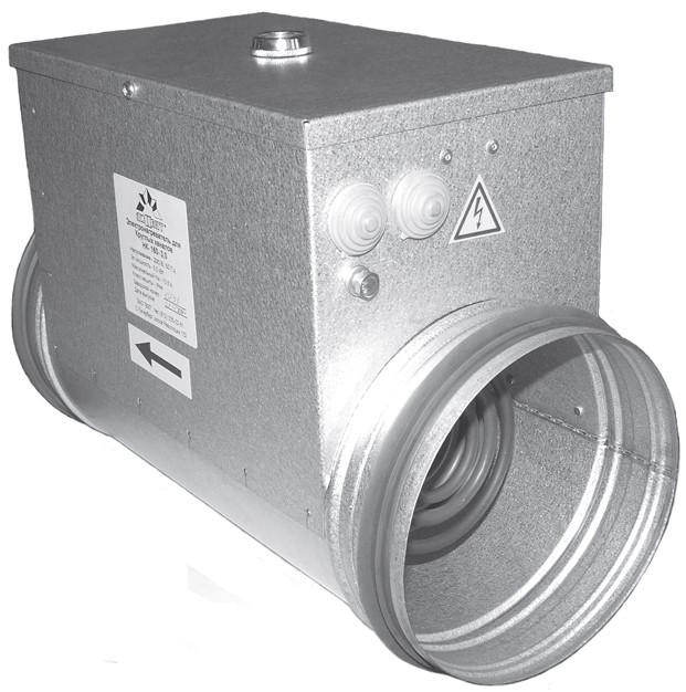 канальный нагреватель электрический